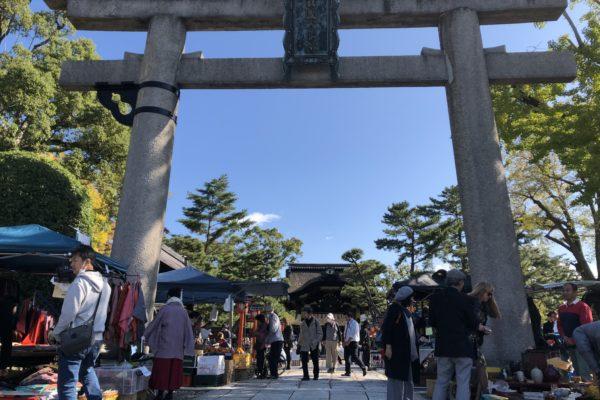 豊国神社のおもしろ市