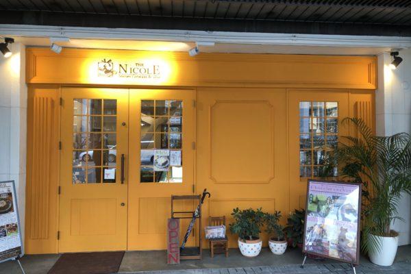 カフェ THE NICOLE
